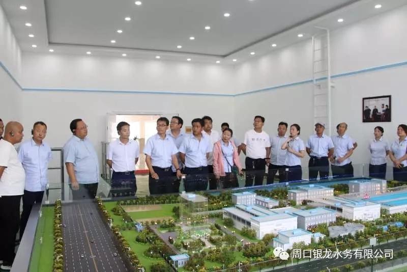 葉縣國源水務有限公司到訪參觀交流 共話供水事業發展